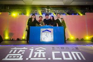 蓝途.com启动仪式   蓝途·COM国际青年公寓通过引入不动产互联网服...