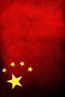 中国国旗壁纸