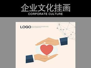 企业文化展板之感恩简约时尚挂画