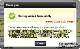...Godaddy域名赠送的免费空间的方法教程