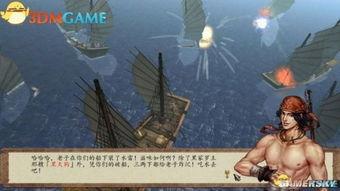 黑文侠传-来者是想阻止和亲的黑冢罗王麾下势力,大家将登船的忍者尽数斩杀,...