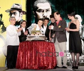 ...在香港会展中心举行了盛大的首映式.作为电影《武侠》亚洲区最...