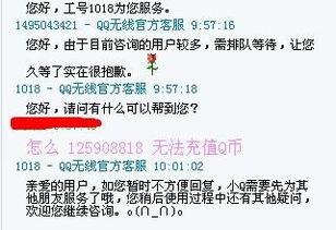 广东移动手机里的话费怎么冲Q币