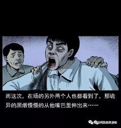 罪孽都市之鬼案-恐怖漫画 僵尸王 恶灵