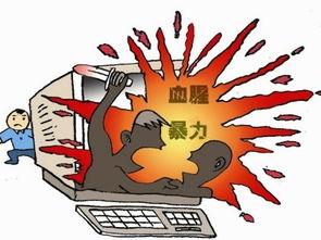 有没有在线播放的黄色网址-……很多直播间色情暴力泛滥成灾.