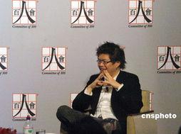 陈士骏表示,影片不受语言的限制,每分钟有超过七小时长度的影片、...