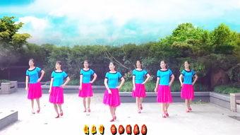 张春丽广场舞队广场舞 爱的紧箍咒 背身 表演 团队版
