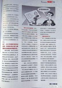 天津律师 在线法律咨询 天津专业法律顾问 天津继承纠纷律师 天津律师...