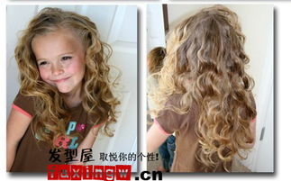欧美小孩扎头发的方法效果图