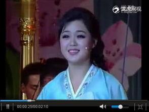 金正恩女儿很漂亮 演出片段曝光