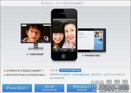 无处不视频!网友亲历QQ手机视频对话[复制链接]-无处不视频 网友亲...