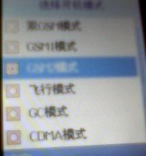 ...6622不能上手机QQ,设置