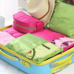 教你怎么整理行李箱衣物