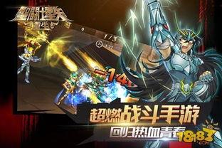 圣斗士星矢重生iOS版上架 RPG手游再创辉煌