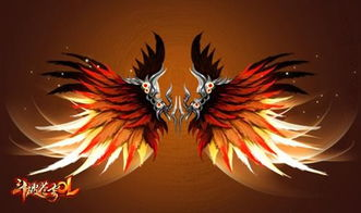 羽翼重生让品质更加完美-9星神品羽翼 斗破苍穹OL 紫云翼亮相