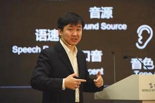 2016年11月,搜狗公司首席执行官王小川在第三届互联网大会上发表...