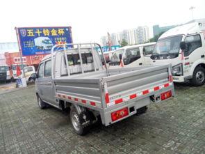 华晨金杯小卡载货车直降0.2万元