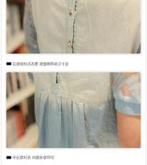 ...4春夏新款女式上衣韩版修身短袖牛仔上衣中长款清新休闲牛仔潮