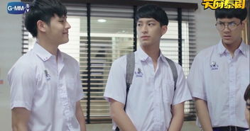 ...017泰国清新校园剧 男主又丧又普通,却打败校草学霸,赢得美人心