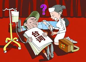 宋小宝、大张伟都曾发高烧打点滴录制节目. 漫画/王鹏-综艺咖 连轴...