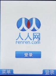 ...华为C5700特色业务-中国电信网上营业厅 河南