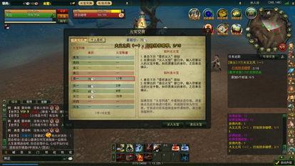 CGWR 剑啸江湖 评测截图