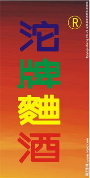 ...,余国杭下载 昵图网nipic.com