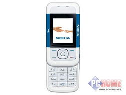 ...亚5200手机625