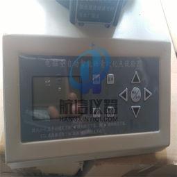 IKA RET控制型安全加热磁力搅拌器使用说明书:[3]