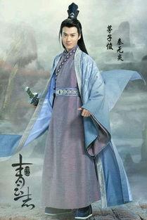 电视剧 诛仙青云志 大结局是什么 青云志张小凡碧瑶大结局在一起了吗