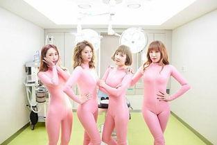 SIX BOMB-韩国女团为出道花60万人民币整容 可还是被嫌丑