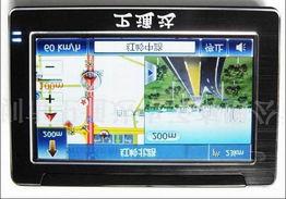 卫通达GPS 卫星导航仪