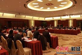 中国律师服务开发型经济发展论坛近日在北京召开,论坛围绕欧盟对...