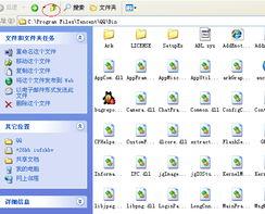 qq登陆界面怎么改 qq登陆界面的图片及文字应该怎么改2013最新 PC...