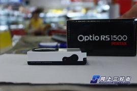 博雅四川棋牌-免费约牌-RS1500使用一枚1400万有效像素的1/2.3英寸CCD,能够确保照片具...