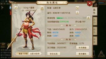 忍者游戏玄界之战手游下载 忍者游戏玄界之战官方安卓版V1.0下载