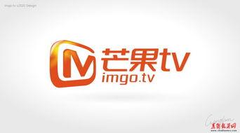 ...只在旗下的视频网站芒果T V独播.-芒果TV 独播 战略下的节目营销...