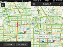 百度地图推公交与路况APP 支持离线路线查询