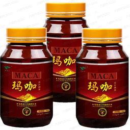 玛咖/玛咖压片糖果 MACA 黑玛咖 (60片/盒*2盒)-秘鲁进口玛咖原料-...