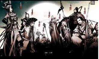 剑荡八荒 谁主沉浮 天刀论剑系统评述