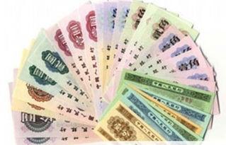 100元钱-...民币值多少钱 一百元人民币连号值多少钱 百元大钞连号价值图