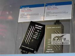 ...verter)TR-932D, TR-962D-CeBIT2005 LINK网卡和Modem 新闻中心