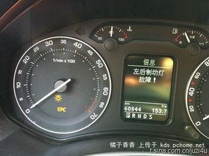 汽车冷却液不足的标志 汽车制动液不足的图片 汽车冷却液不足标志