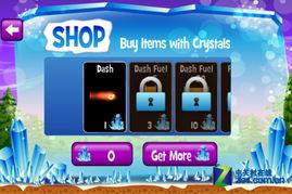 游戏商店-支持一键操作 卡通滑行跳跃游戏热甜甜圈