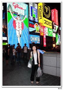 aⅴ一本影院黄色影院-...阪之药妆 环球影城