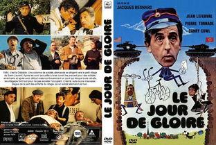 970年)、《深入敌后搞搞震》(1973年)、《爱神历险记》(1977年...
