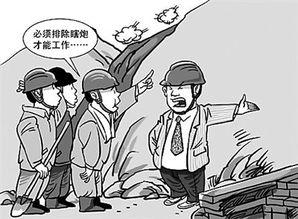 好好日炮-2012年8月10日,某地矿场爆破时,共打了8个炮眼,但装药引爆时只...