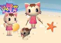 ...舞堂 宠物复合成长系统 龙腾世界 5617游戏主题站 官方网站合作专区 ...