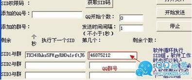 免加好友QQ群拉人软件免费破解版 拉任何人进群的软件