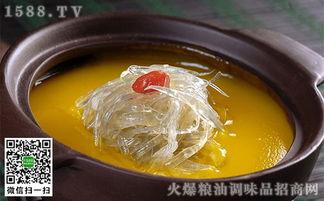 鱼翅是高档粤菜的重要食材.红烧大群翅原是大三元的传统招牌菜,据...